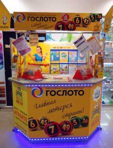 Купить билет Жилищной лотереи онлайн
