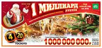 Купить Русское лото онлайн