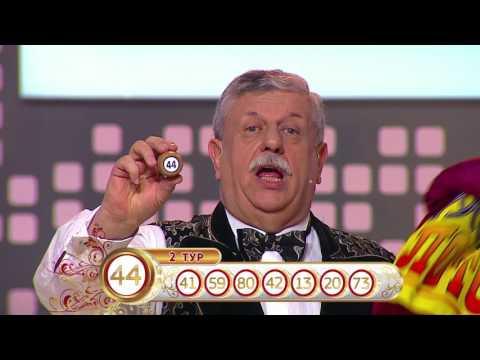 Играть в лотерею по интернету на миллион