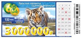лотерея 6 из 36 тираж 132