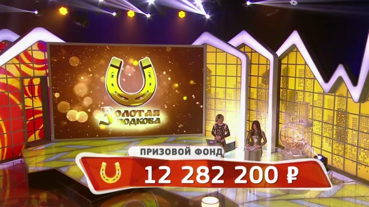 Русская баня автоматы игровые