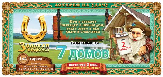 Морской автоматы бой игровые онлайн советские
